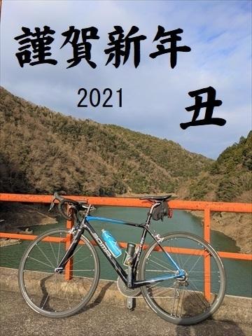 20210101 (11).jpg