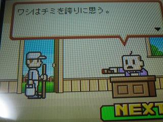 https://aozora-wataru.up.seesaa.net/image/IMG_4060.jpg